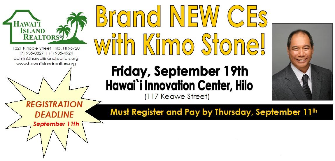 CE Kimo Stone 2014