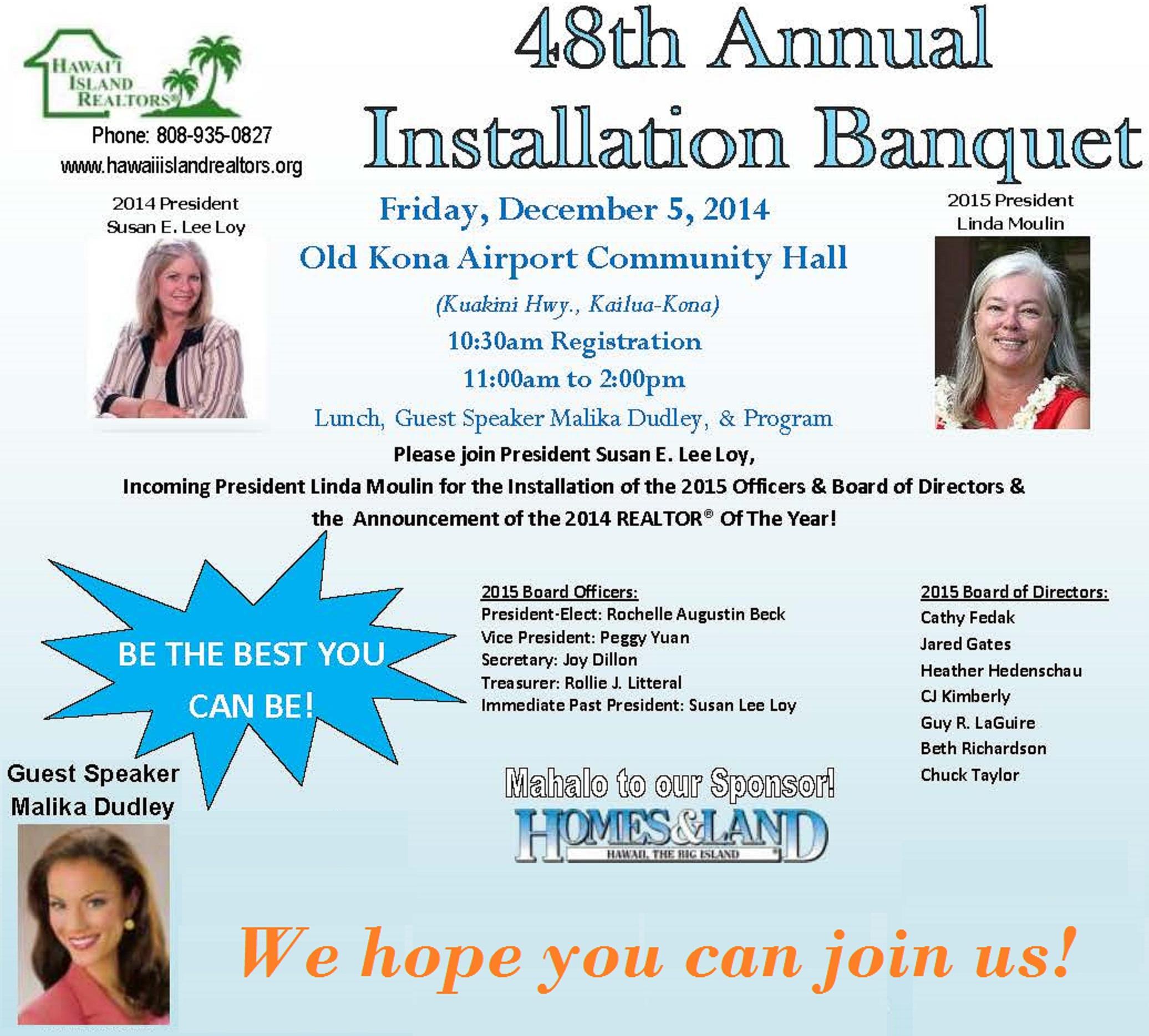 Installation Member Registration 12 5 2014